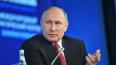 Путин: Санкции только подрывают мировую экономику
