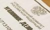 Предполагаемый виновник ДТП под Череповцом отпущен под подписку