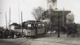 Прибытие Выборгского трамвая задерживается