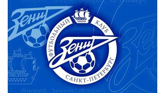 Жеребьевка определила соперника Зенита по третьему отборочному раунду Лиги чемпионов