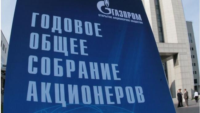 """Совет директоров """"Газпром нефти"""" утвердил новый список кандидатов"""
