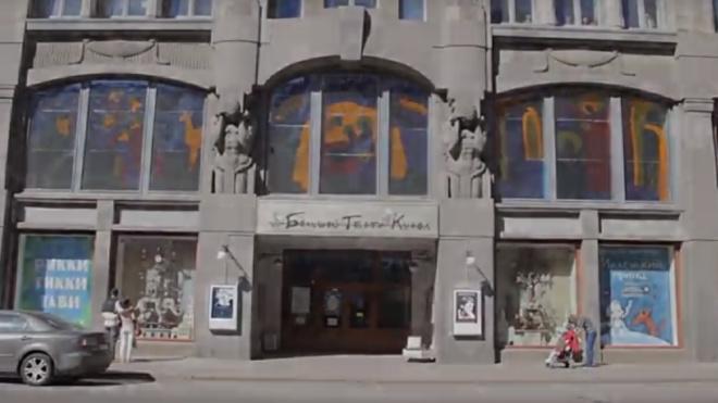 Дело обвиняемого в мошенничестве директора Большого театра кукол в Петербурге направили в суд  в суд