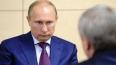 Путин готов поддержать операцию против Сирии