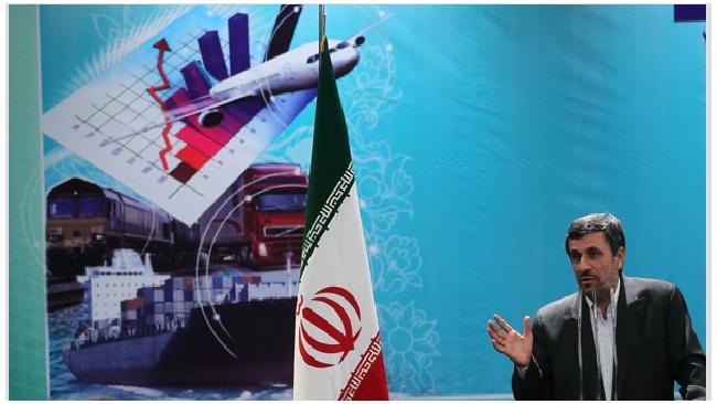 В Иране создали стержень для атомных реакторов