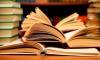 В Санкт-Петербурге резко подскочили цены на учебники