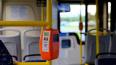 В Петербурге появится 200 новых автобусов с возможностью ...
