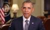 Барак Обама: правила мировой торговли должны писать США