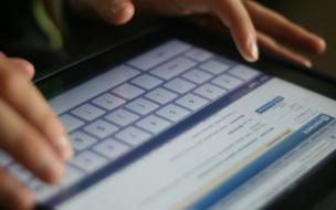 ВКонтакте вошел в десятку крупнейших соцсетей мира