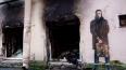 """В Петербурге появилось граффити с Павленским, """"поджигающ ..."""