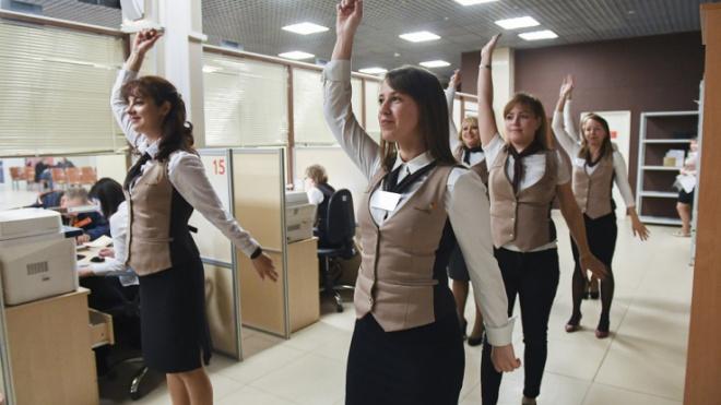 Сотрудники МФЦ в Ленобласти начинают рабочий день с зарядки