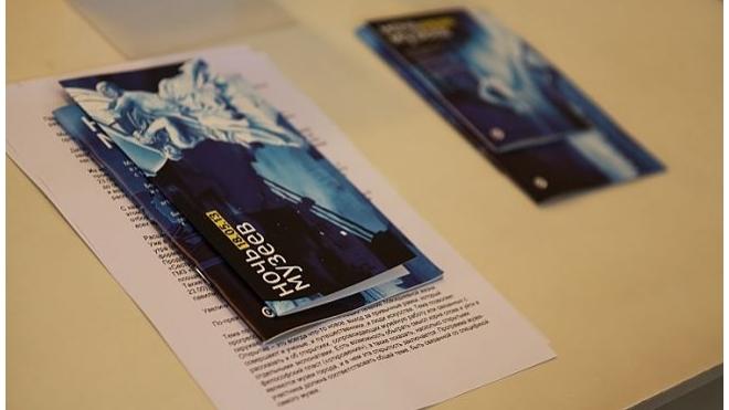 Ночь музеев-2013 в Петербурге: расписание