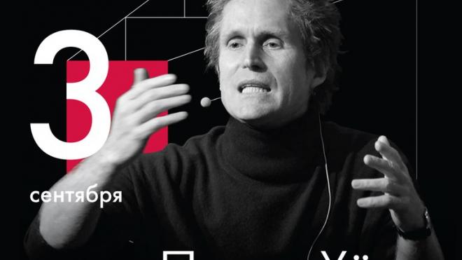 Питер Хёг. Творческий вечер
