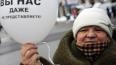 Маршрут шествия оппозиции в Москве не согласован с власт...