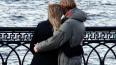 Более 7% россиян хотели бы провести День влюбленных ...