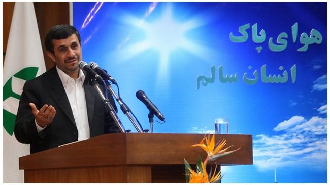 В Иране предрекли скорый крах доллара