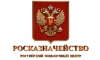 """В Петербурге нашли фальшивый банк """"Росказначейство"""""""