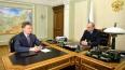 Путин о катастрофе А321: В такие моменты важно сопережив ...