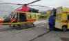 Мужчину и мальчика госпитализировали вертолётом в Петербург из Новгородской области