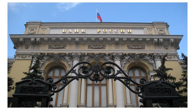 ЦБ предупредил о дальнейших отзывах лицензий у банков