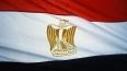 В Египте проходит второй тур президентских выборов