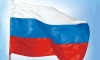 В Кронштадте выявлены десятки надругательств над флагами России