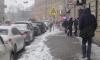 Во вторник в Петербурге продолжит идти мокрый снег
