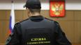 Петербурженка оплатила долг в 600 тыс. рублей после ...