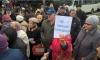 Чиновники Кубани успокаивают разбушевавшихся пенсионеров, обещая переговоры