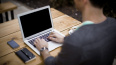 Студент Высшей банковской школы развращал в интернете ...