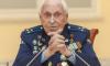 Почетный житель Петербурга Михаил Бобров скончался на 95-м году жизни
