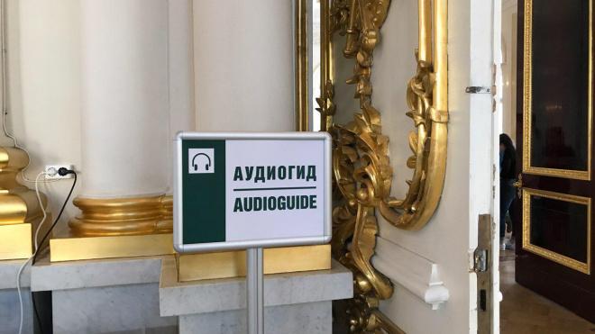 В библиотеках Петербурга появился четырехтомник об Эрмитаже