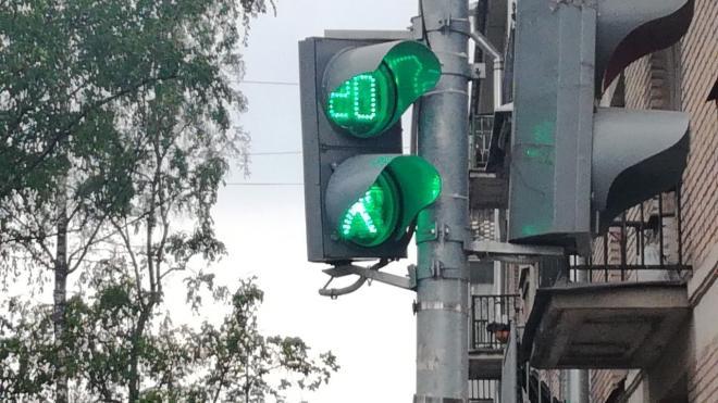 В Красногвардейском районе появились два новых светофора
