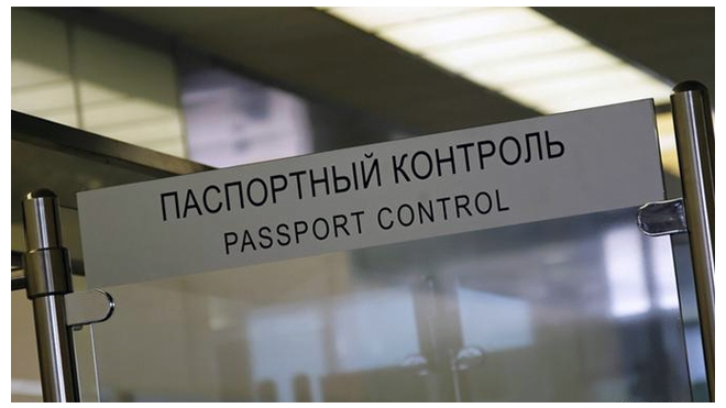 Россия открывает границы для туристов из 20 стран