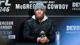 Макгрегор назвал себя величайшим бойцом в истории UFC