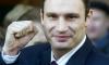 Кличко отказался от титула чемпиона мира ради политики