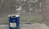 Три снаряда и мину времен ВОВ нашли на стройке в Адмиралтейском районе