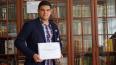 Юный математик из Петербурга получил престижную премию