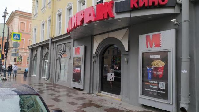 День кино в Петербурге прошел без людей в кинозалах