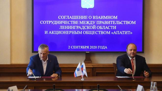 """Ленобласть начала сотрудничество с компанией """"ФосАгро"""""""