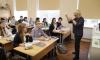 Петербург уберет с учителей бумажную нагрузку и освободит время для учебного процесса