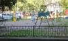 В Челябинской области слабоумный педофил душил и лапал школьницу в кустах за гаражами