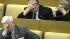 В Госдуму внесен законопроект о снижении зарплаты депутатам