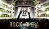 """Шоу """"Rock +Opera"""""""