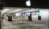 Компания Apple набирает сотрудников в свой первый российский магазин
