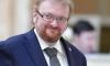 Милонов стал самым злостным нарушителем ПДД среди депутатов: на его счету более 40 штрафов