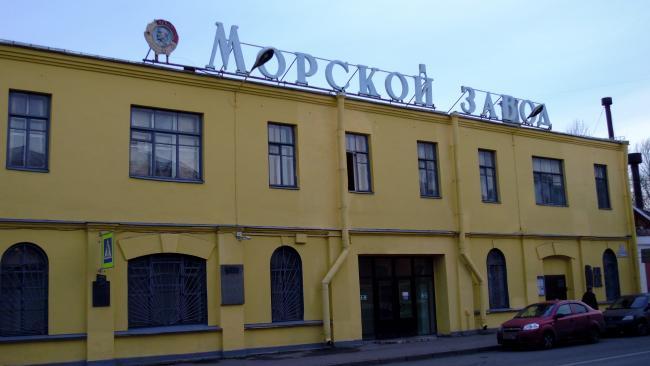 Кронштадтский морской завод добился в суде выплаты более 2 млн рублей из-за спорного договора