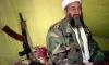 ЦРУ обещает опубликовать фото мертвого бен Ладена