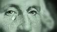 Резкое падение курсов евро и доллара воодушевило россиян