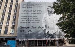 """Лев Лурье сравнил """"День Д"""" с карнавалом"""
