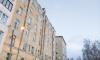 Комитет по городскому хозяйству Выборга проверил состояние кровель городских домов